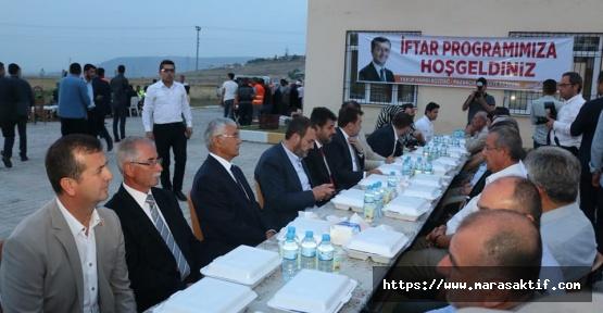 Pazarcık Belediyesi Narlı'da İftar Düzenledi
